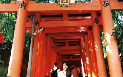Depoimento – Bruna Akemi Inoue (JICA – Programa de formação da Futura Geração da Comunidade Nikkei)