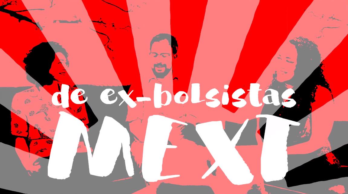 Depoimentos de Ex-bolsistas MEXT (Pesquisa | Treinamento de Professor | Língua e Cultura Japonesa)