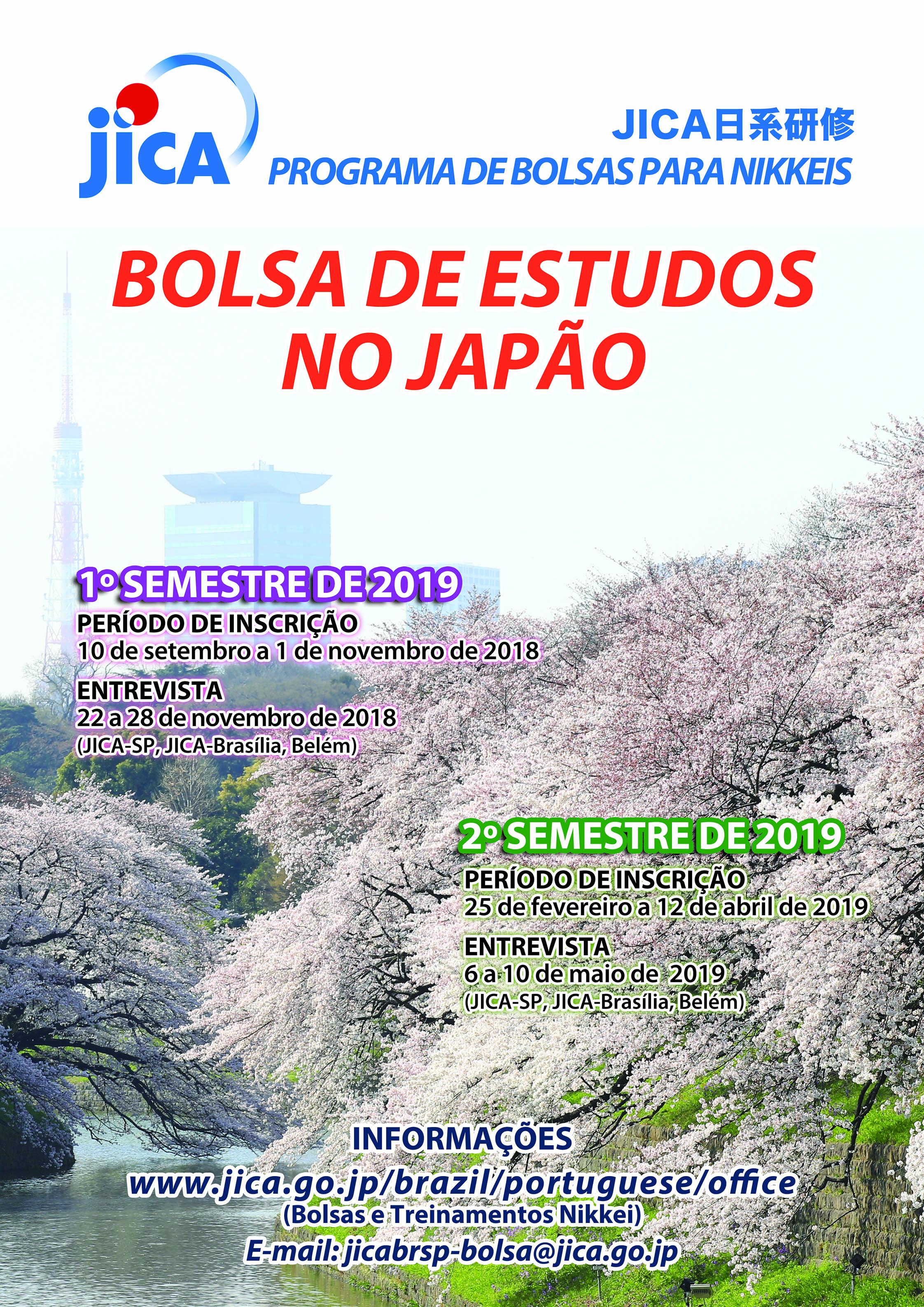Programa de Bolsas de Estudos no Japão (1°Semestre/2019)