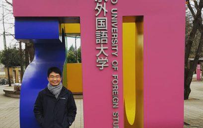 Depoimento – Takashi Yamanishi (MEXT – Língua e Cultura Japonesa)