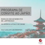 Seja um representante do Japão no Brasil!